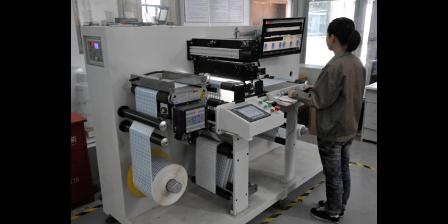 揚州紅外激光防偽標識怎么查詢 歡迎來電「無錫新光印防偽技術供應」