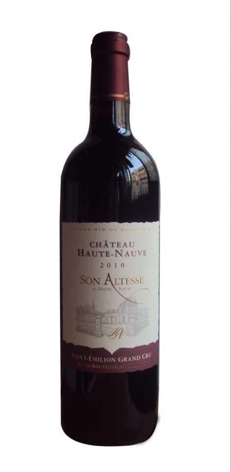 江阴绿色法国波尔多葡萄酒欢迎选购 诚信经营「 无锡尚晟贸易供应」
