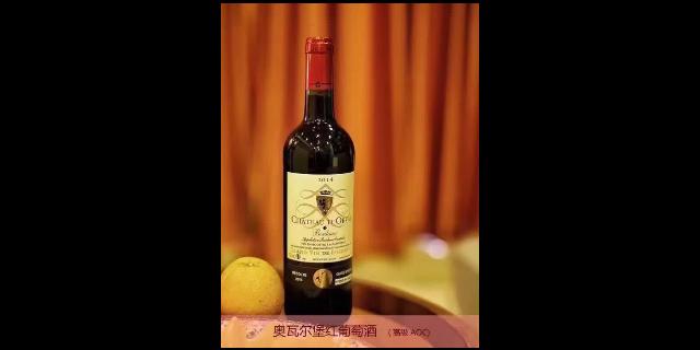 宜兴葡萄酒代理 来电咨询「 无锡尚晟贸易供应」