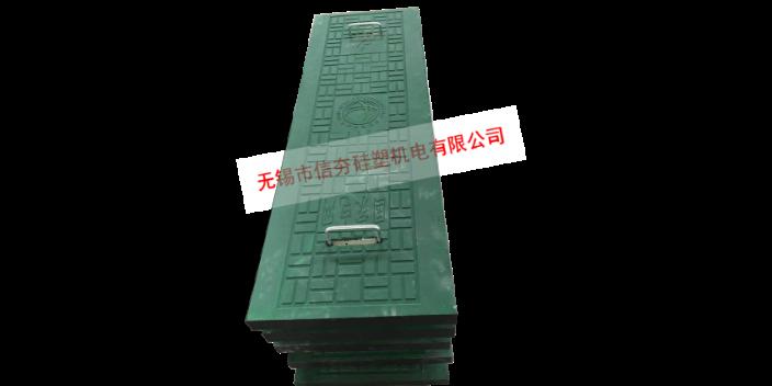江陰電纜電力蓋板廠家「無錫市信夯硅塑機電供應」