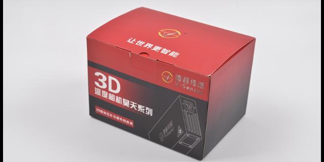 无锡低成本3D深度相机价钱,3D深度相机