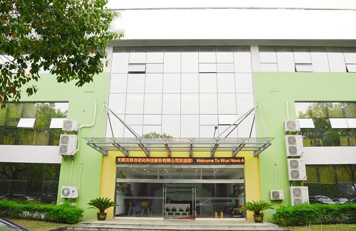 东莞专业背光源BLU自动组装设备价格是多少