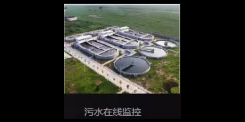 连云港智慧制造「无锡伍德信息技术供应」