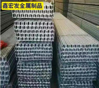 宁波C型钢支架,C型钢