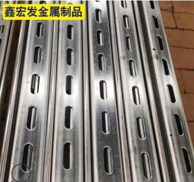 江苏带孔C型钢加工