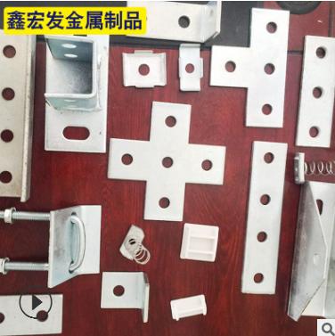 广东电缆支架批发