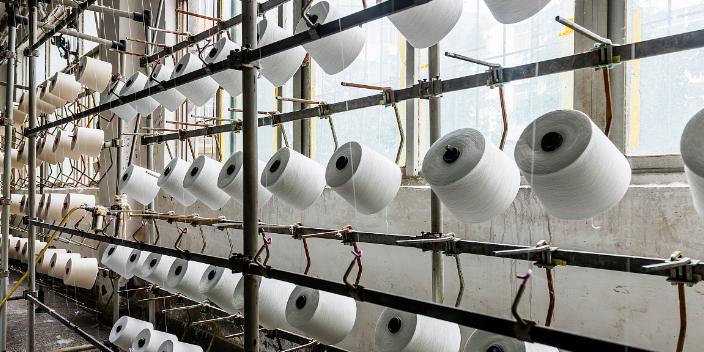 宁波品质纺织纱线直销价格