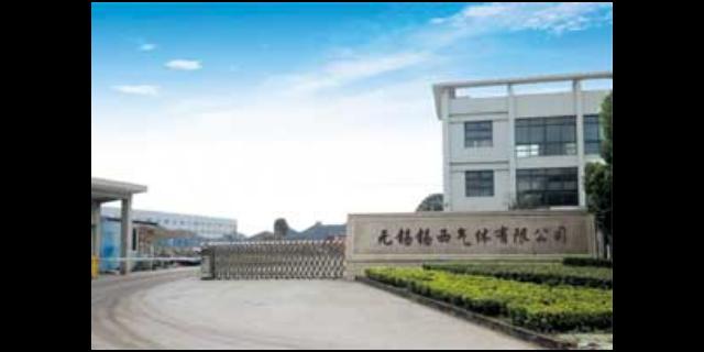 安徽耐用性高丙烷信誉保证 服务为先「无锡市锡西气体供应」