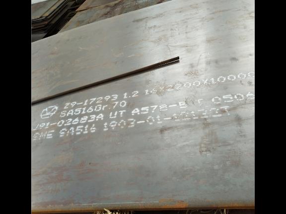 苏州Q345R容器板总代理 服务至上 无锡市鑫中正特钢供应