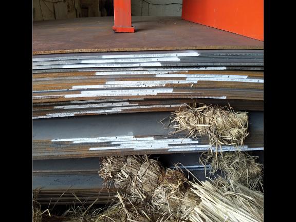 新余SA516 GR70容器板销售 和谐共赢 无锡市鑫中正特钢供应