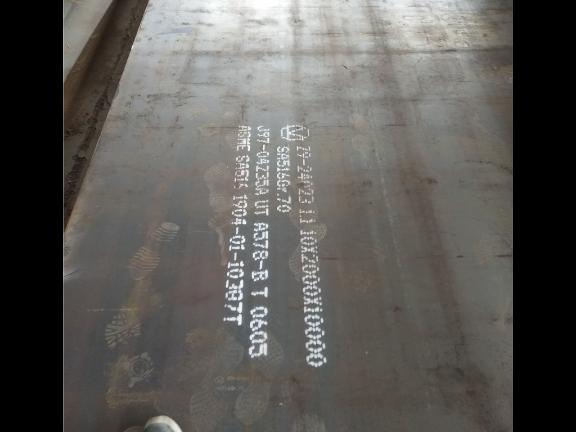 合肥Q245R容器板零切 服务至上 无锡市鑫中正特钢供应