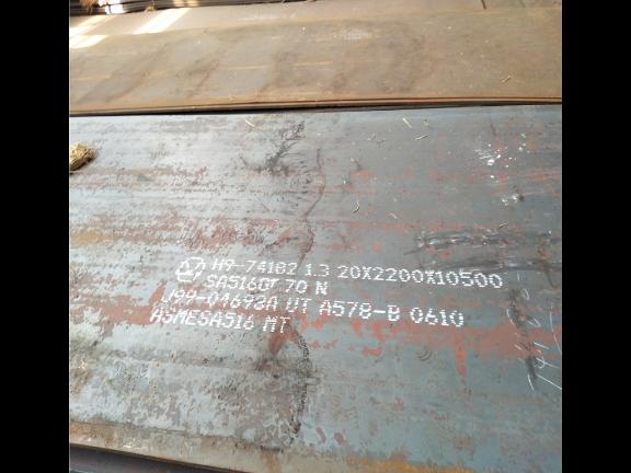 湖州P11容器板厂家 诚信互利 无锡市鑫中正特钢供应