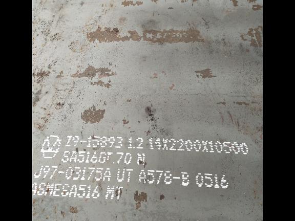 泰州15crmor容器板 推荐咨询 无锡市鑫中正特钢供应