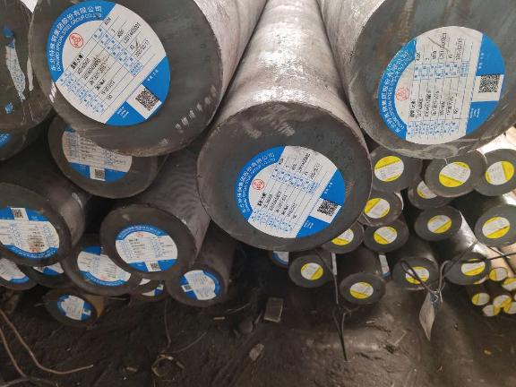 台州模具钢多少钱 诚信互利 无锡市鑫中正特钢供应