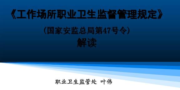 宿迁废水测试设备厂家,环境监测