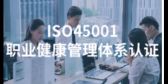 第三方社会责任管理体系认证咨询企业 客户至上 无锡优测检测供应