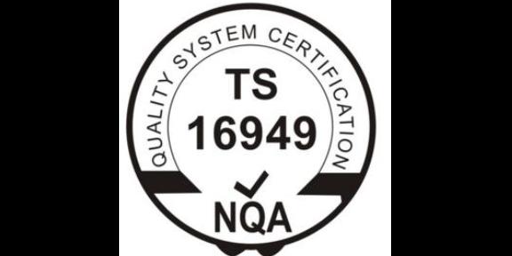 第三方危险物品进程管理系统价位,体系认证