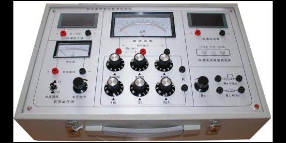 第三方三次元校准价位 欢迎来电 无锡优测检测供应
