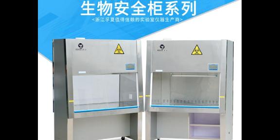 徐州洁净房检测厂家 客户至上 无锡优测检测供应