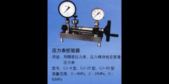 江苏卡尺校准 欢迎来电 无锡优测检测供应