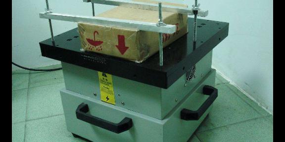 第三方苯检测机构,产品认证测试
