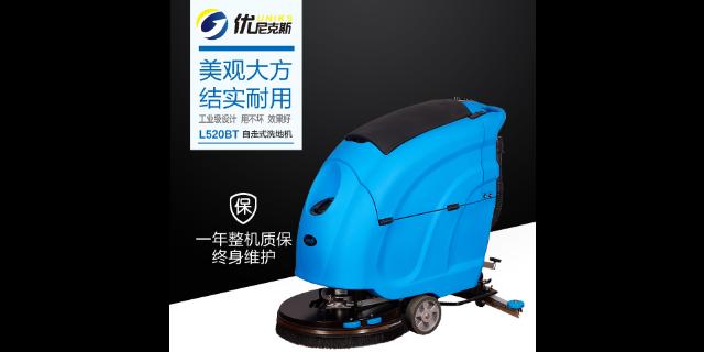 丽水中型洗地机维护 无锡优尼斯清洁设备供应