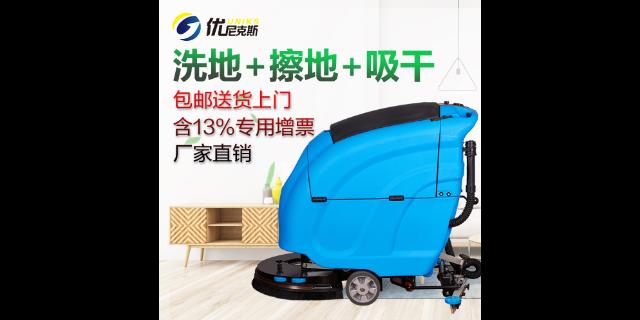 南京水磨石地面洗地机报价 无锡优尼斯清洁设备供应