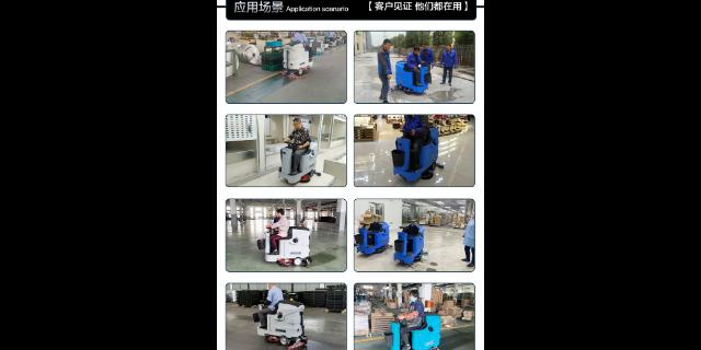 镇江食堂用洗地机价格 无锡优尼斯清洁设备供应