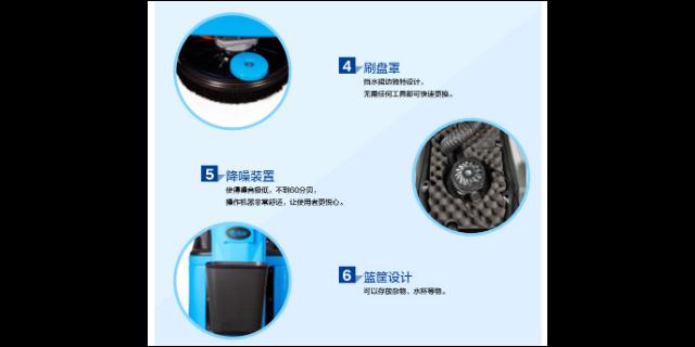 嘉兴农贸市场用洗地机售卖 无锡优尼斯清洁设备供应