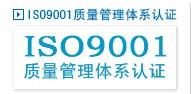 河北信息化企业管理咨询报价表