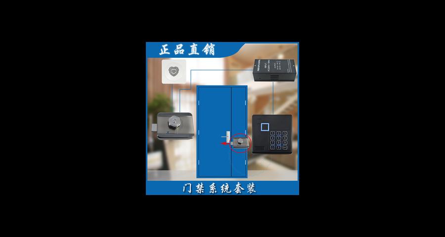 浙江停車場電子門禁系統咨詢 歡迎咨詢「上海上域物業管理供應」