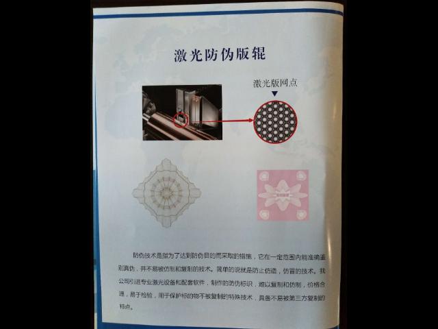 杭州手工雕刻材料 欢迎来电「温州东田制版供应」