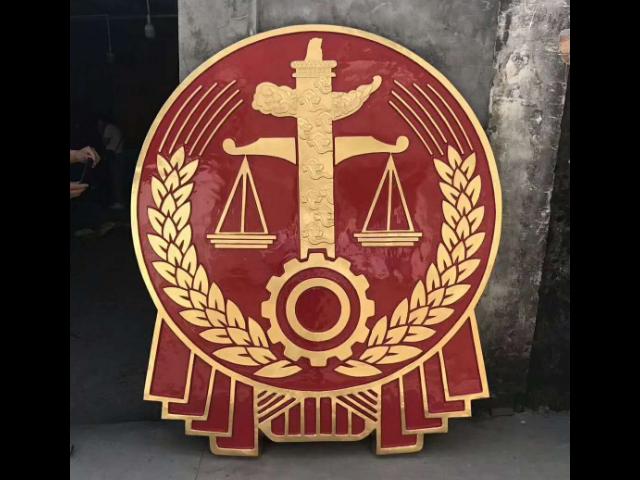 深圳專屬徽章設計 歡迎來電「溫州東田制版供應」