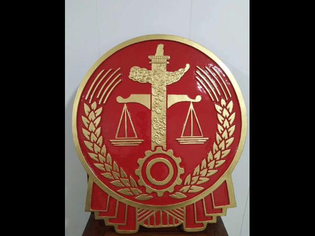 家庭徽章上海 来电咨询「温州东田制版供应」