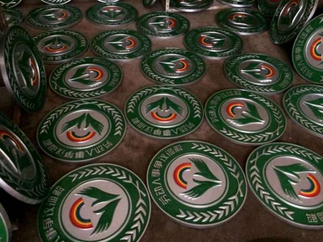 河北个人徽章设计制作 来电咨询「温州东田制版供应」