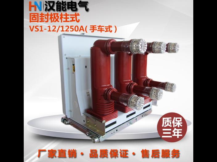 ZW43高壓斷路器聯系人
