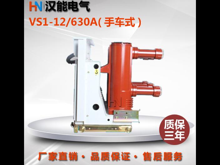 天津戶外高壓斷路器源頭直供,高壓斷路器