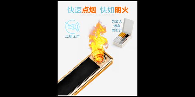 安徽金属气体打火机定制「浙江焦点烟具供应」