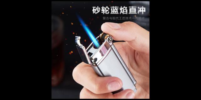 北京气体打火机供应商,打火机