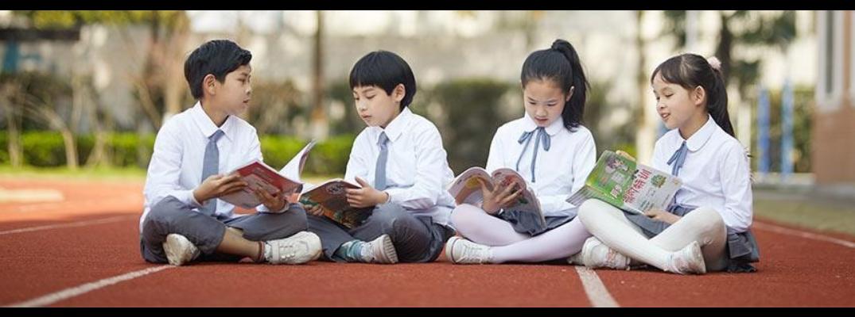 無錫四年級課程輔導咨詢 服務至上「無止盡教育培訓中心供應」