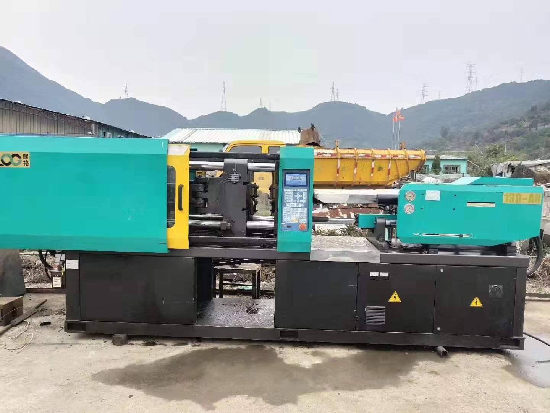 贵州省卧式注塑机伺服驱动改装 和谐共赢「瑶溪良俊注塑机维修供应」