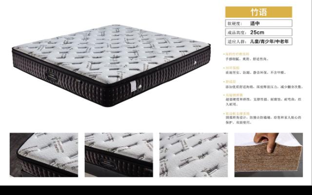 浙江常見乳膠床墊代理商,乳膠床墊