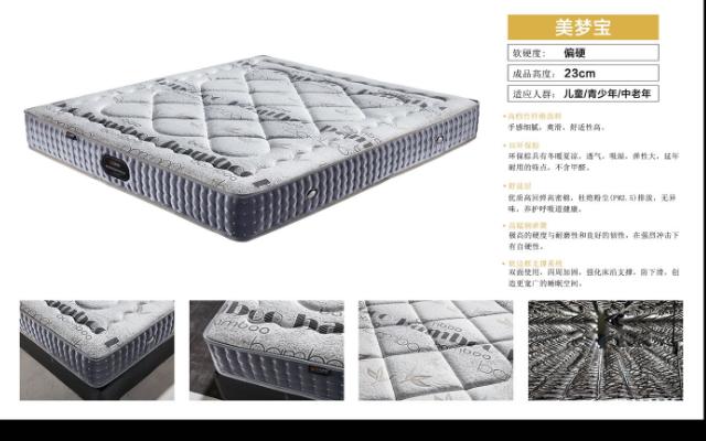 福建乳膠床墊