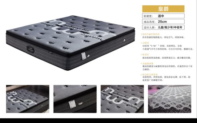 柳州3D床墊代工廠 誠信經營「佛山市穗寶尊品家具供應」