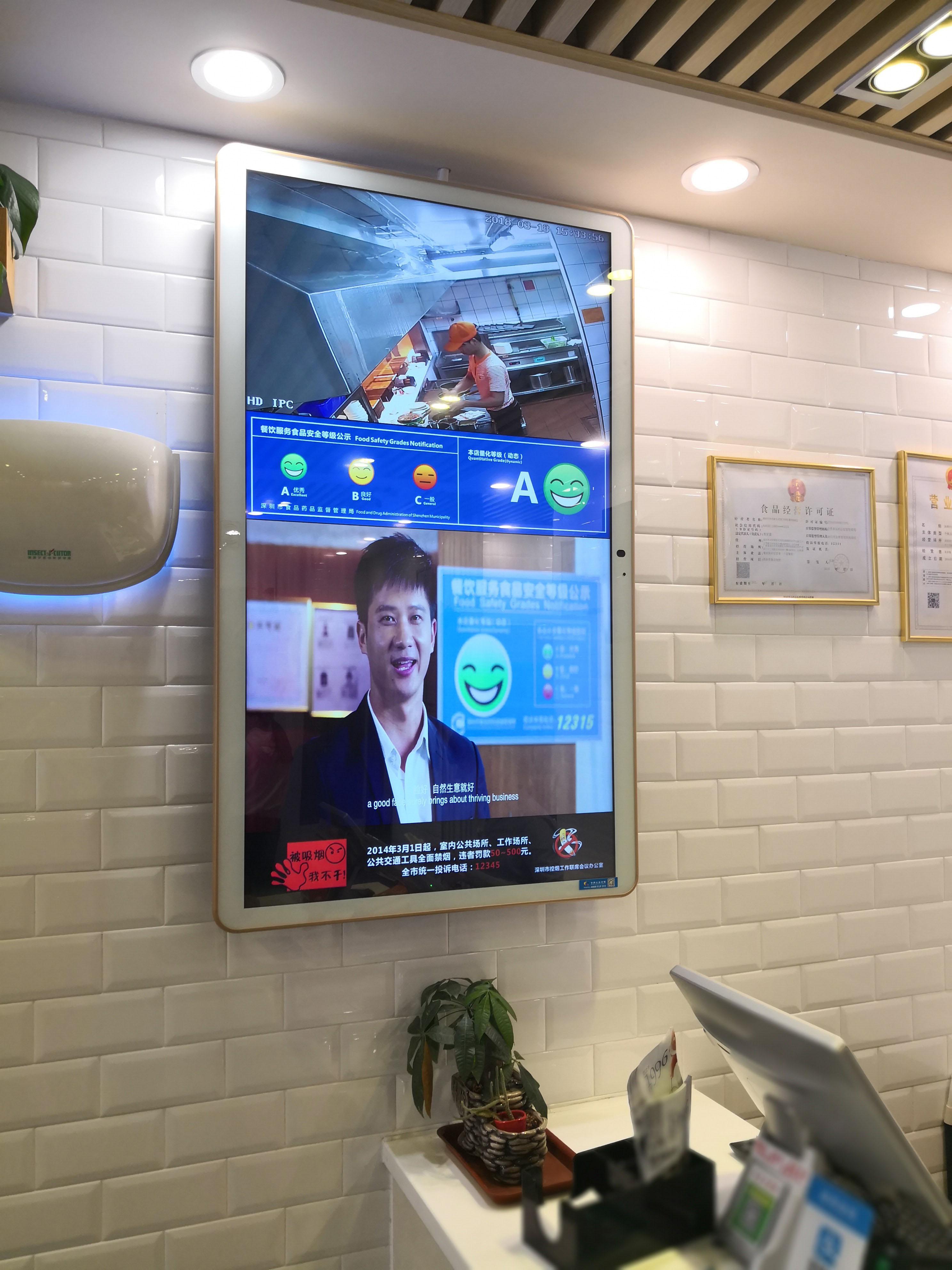 鹿城區壁掛一體廣告機的用途和特點 抱誠守真「溫州速維網絡科技供應」