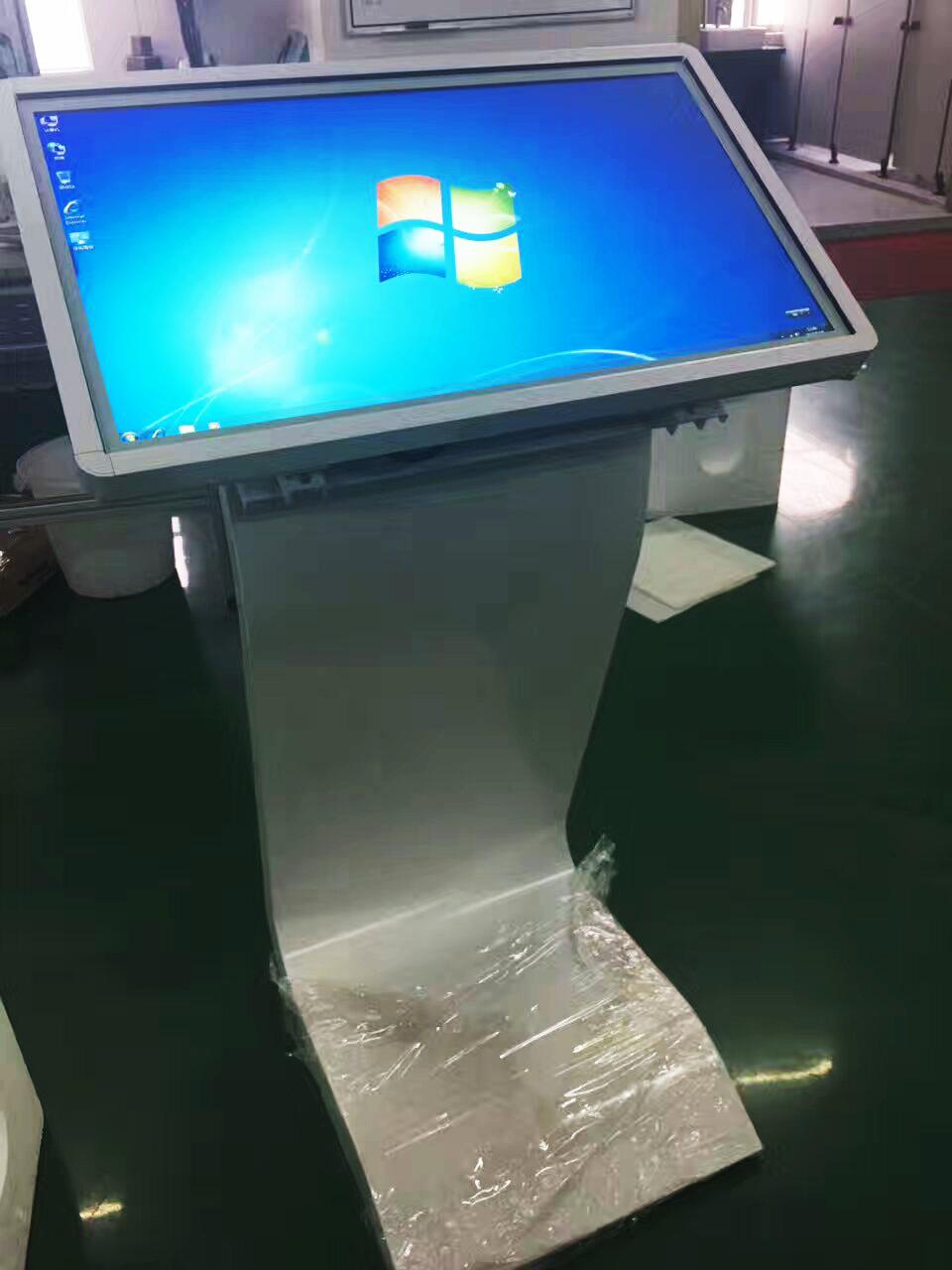 瓯海区***触摸查询一体机调试 诚信经营「温州速维网络科技供应」