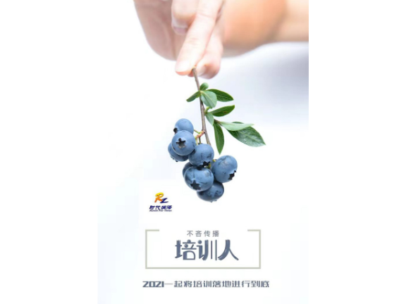江苏企业战略培训哪家好 西安时代光华教育供应