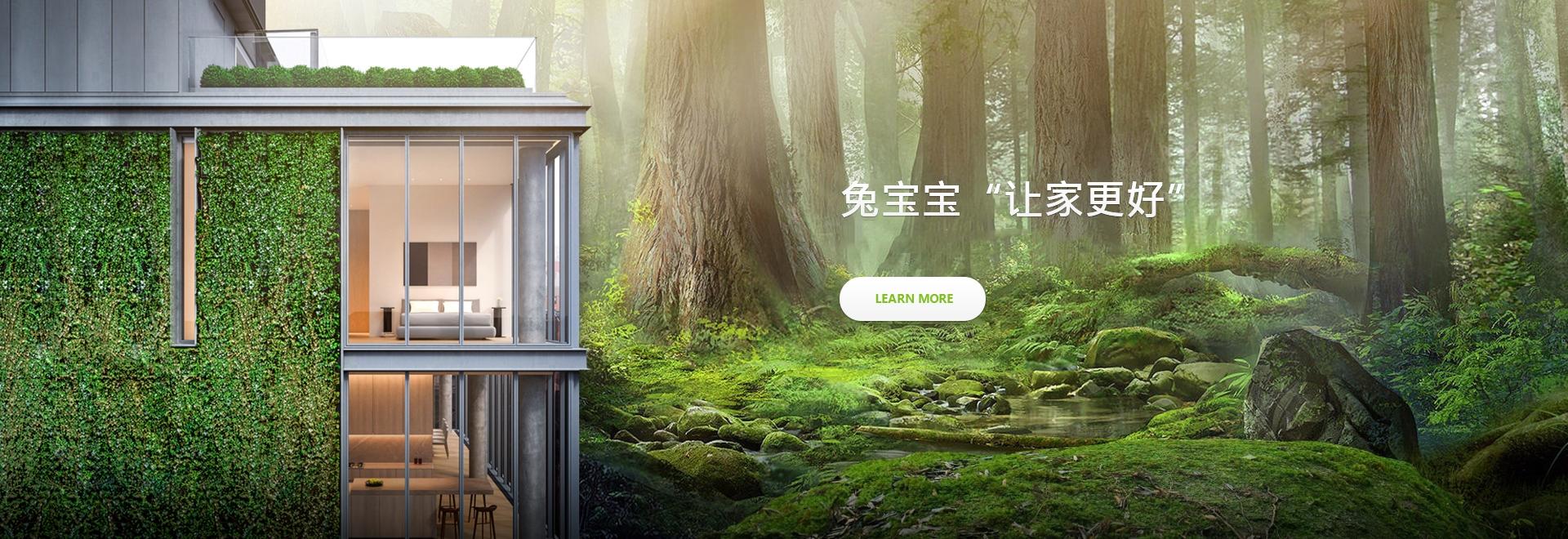 貴陽市欣春圓整體家居裝飾材料銷售有限公司公司介紹
