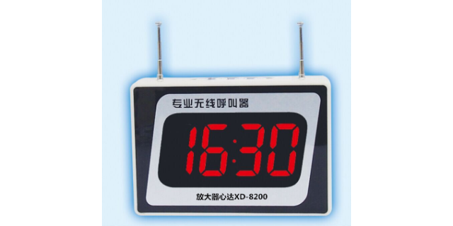云南呼叫器批发 欢迎来电「泉州市心达电子科技供应」