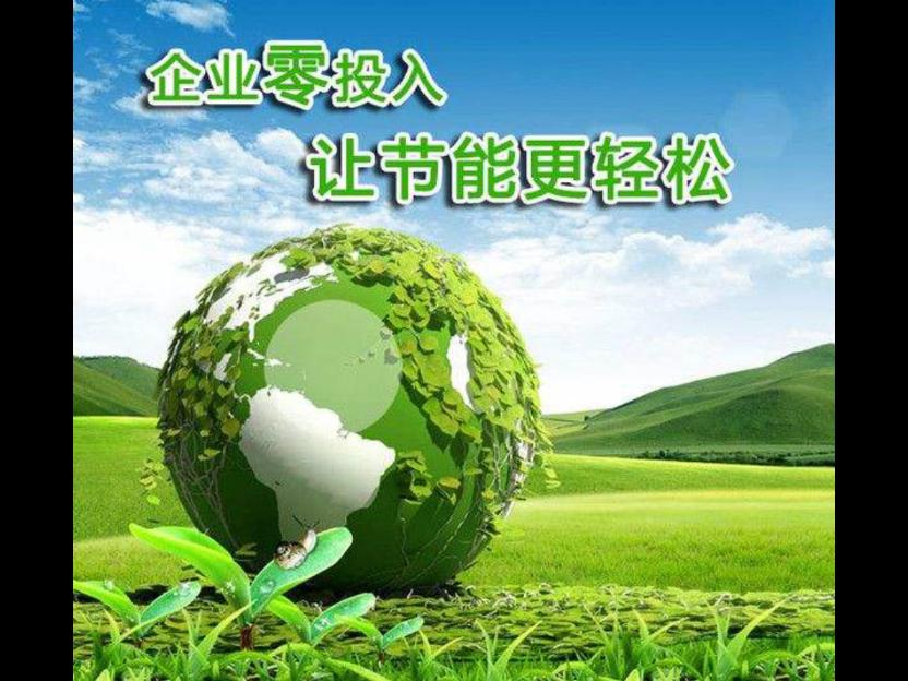 漳州合同能源管理空调节能改造方案 贴心服务 兴鼎工程供应